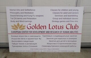 Reklaamsilt - Golden Lotus Club