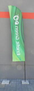 Reklaamipp - Eesti Energia